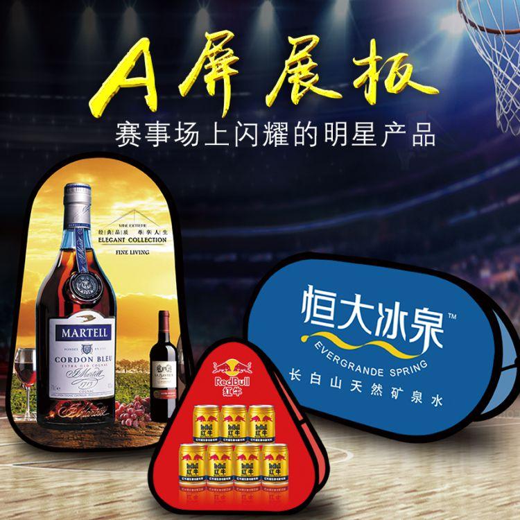 A屏展架定制双面户外宣传折叠A字板广告挡板围栏足球篮球场展示架