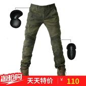 摩托车骑行牛仔裤 VOLERO 机车赛车裤 军绿休闲哈雷机车牛仔裤 正品