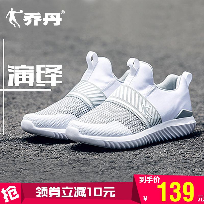 乔丹女鞋2018新款女子休闲跑步鞋透气舒适运动鞋时尚运动鞋