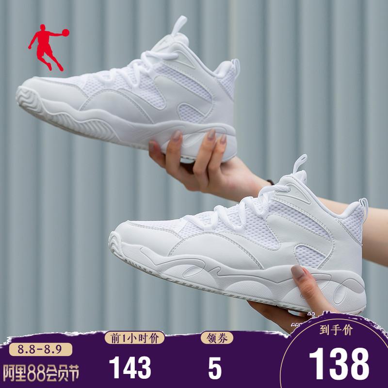 乔丹女鞋篮球鞋女2019夏季新款高帮运动鞋网面透气学生球鞋战靴aj