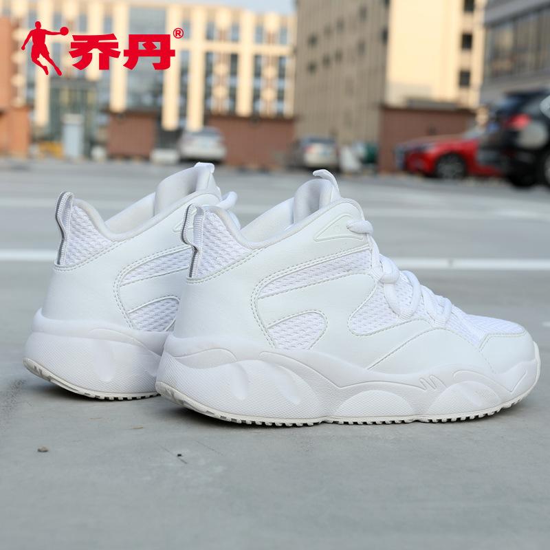 乔丹休闲鞋耐磨中帮女子减震防滑折扣透气鞋子篮球鞋XM4680130