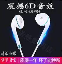 华为荣耀耳机入耳式原装正品荣耀9ivivoX9小米手机通用耳