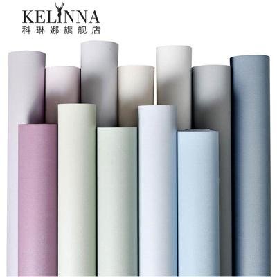 墙纸自粘卧室温馨壁纸防水pvc纯色素色宿舍寝室墙贴纸家具翻新贴最新最全资讯