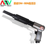 Taiwan Mingwei 190 gun pneumatic descaling machine air shovel descaling head pneumatic descaling gun derusting head rust removing needle
