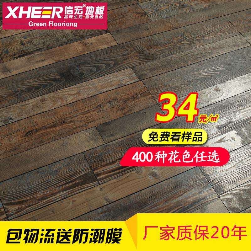 复合浮雕地板