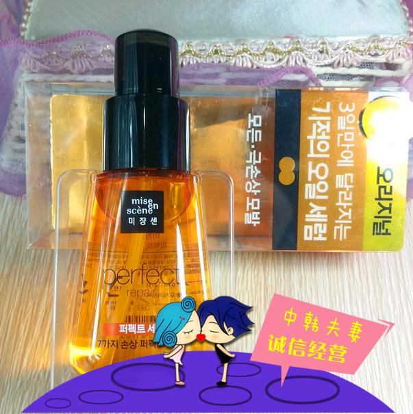 韩国精品  爱茉莉发油 橄榄蜂蜜护发精油70ml热卖 干枯毛躁