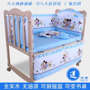 婴儿床实木无漆摇篮床 BB床可变书桌0-3岁儿童床带滚轮摇床宝宝床