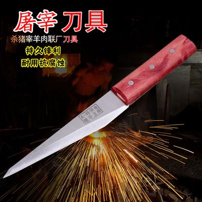 德国进口钢屠宰刀 307不锈钢分割刀卖肉刀剔骨刀杀猪刀宰羊切肉刀