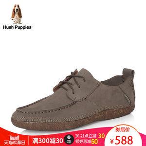 Hush Puppies/暇步士2018专柜同款磨砂男士休闲鞋H3P27AM8