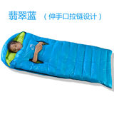 Spring, Autumn and Winter Pupils'Sleeping Bags Indoor Midday Break Outdoor Camping Ultra-light Portable Kick-proof Down Sleeping Bags for Children