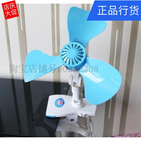 小电器电风扇
