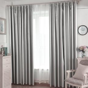 窗帘全遮光布料定制落地飘卧室阳台客厅成品遮阳防晒隔热简约现代