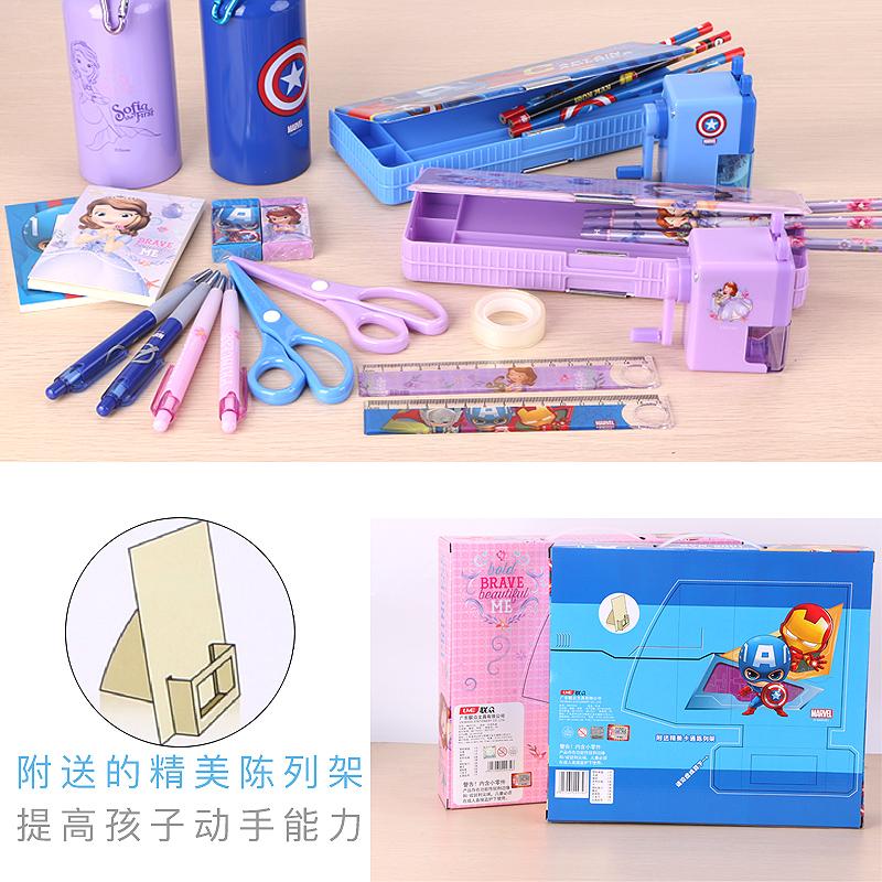 迪士尼文具礼盒文具套装铅笔盒小学生儿童学习用品大礼包奖品