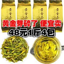 新年礼品正宗茶叶100g盒装2宋茗安吉白茶明前特级礼盒装珍稀绿茶