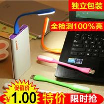 灯电脑充电宝小夜灯头USB随身台灯护眼迷你创意节能灯移动电源LED