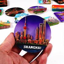 上海城市旅游纪念品磁性冰箱贴工艺装饰品中国特色东方明珠外滩