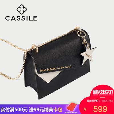 CASSILE 2018秋冬新款牛皮时尚休闲撞色链条小方包单肩斜挎包女