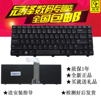 键盘k55vk55xik55vjk55vmk55vdr700vr500va55vda55v