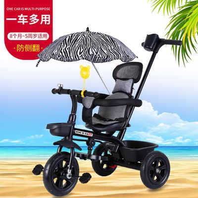 儿童脚踏三轮车1-3-5岁婴幼儿手推车宝宝自行车童车遮阳伞jt
