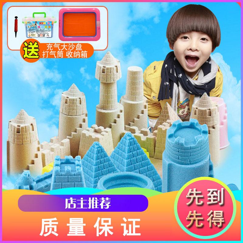 太空玩具沙火星粘土沙5斤套装儿童小孩室内沙滩橡皮泥益智玩具YA