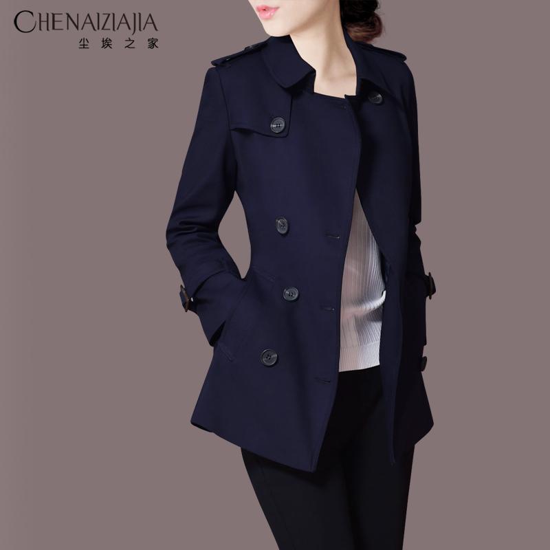 Камуфляжные куртки Артикул 587100647043