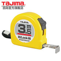 Japan Taji Tape measure High precision Steel tape measure 2 m 3 m 5 m 7.5 m 10 m measuring ruler meter foot wear