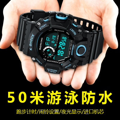 手表男学生防水运动电子表青少年跑步潮男表数字式男孩多功能男表