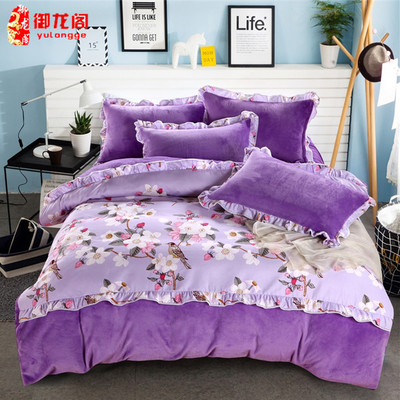 韩版珊瑚绒公主四件套加厚法莱绒秋冬季保暖法兰绒1.8米床上用品