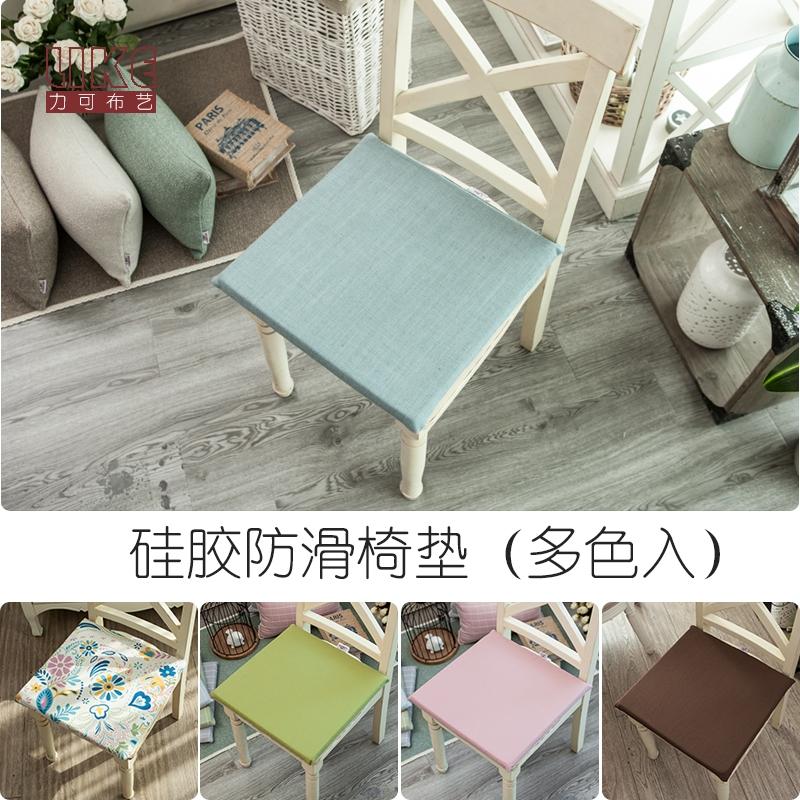 格子餐椅垫