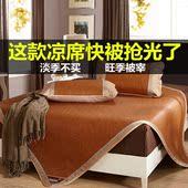 夏天透气冰藤冰丝麻将竹夏季凉席枕套单人1.2m双人加长枕套1.5米