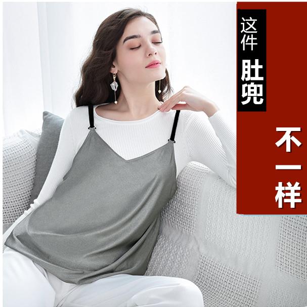 Одежда с радиационной защитой для беременных / Антирадиационные товары Артикул 594574049618
