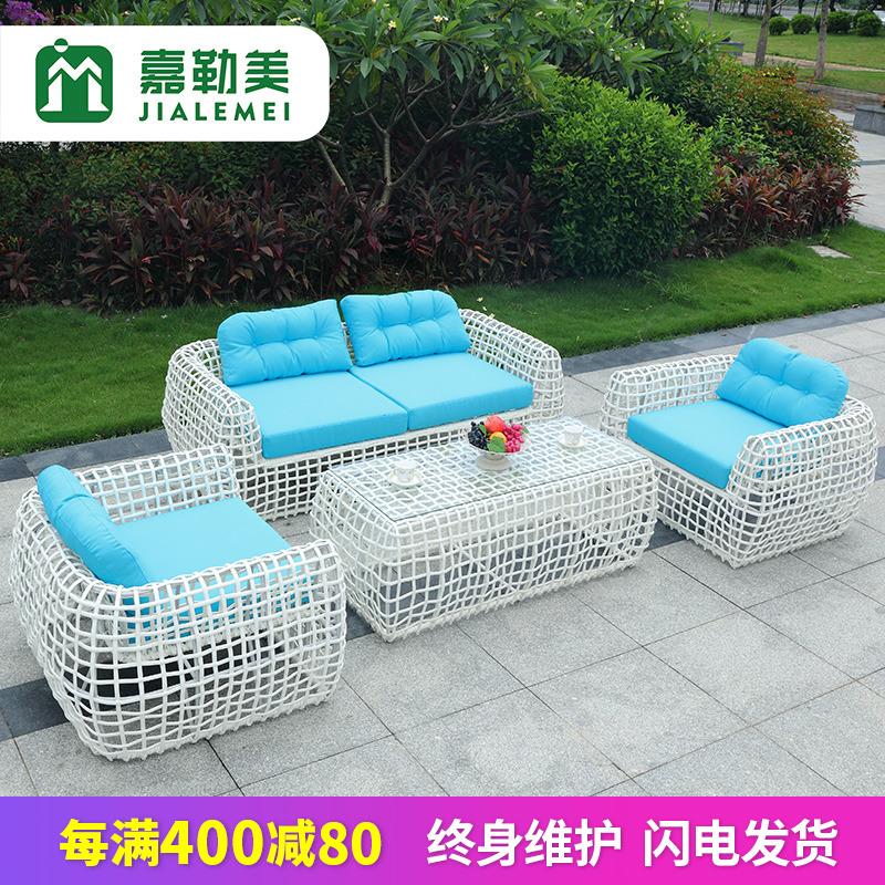 嘉勒美户外沙发藤编茶几组合休闲套装家具室外阳台沙发