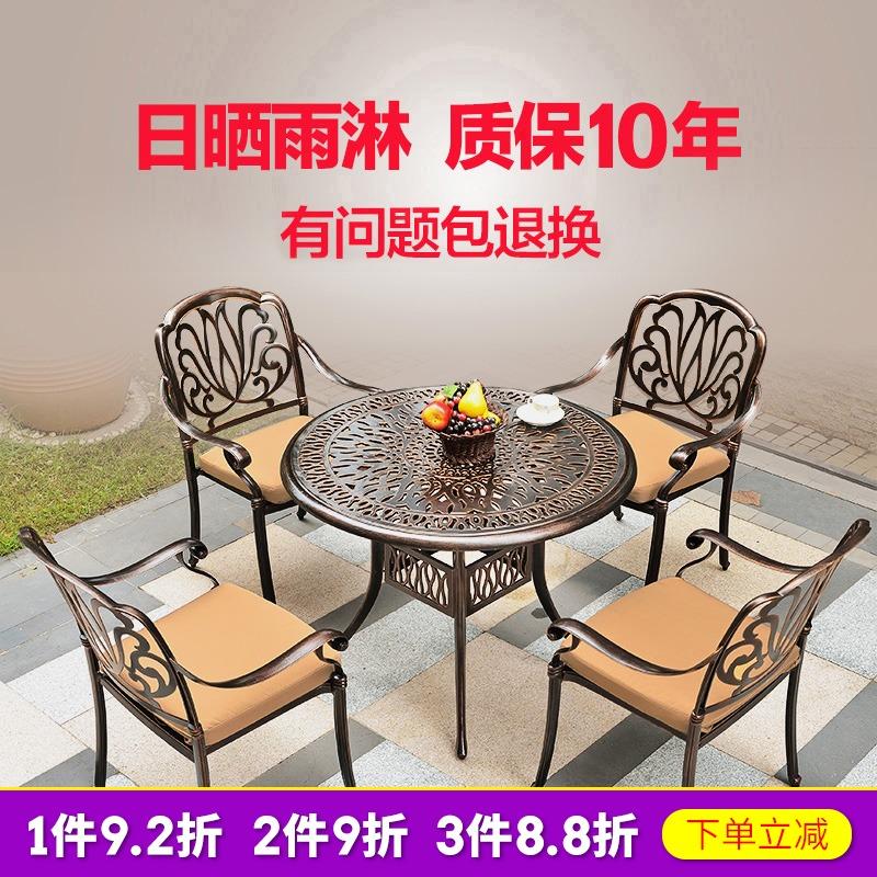 商用桌椅组合