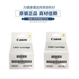 Canon original print head ink cartridge nozzle G1800 G2800 G3800 G1810 G2810G3810 free shipping