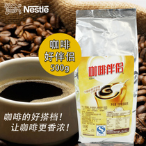 Nestle coffee partner Creamer 500g coffee bagged friends limit area