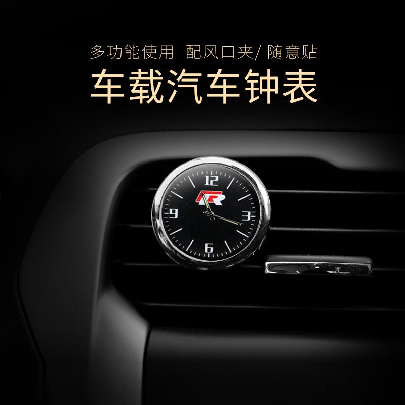 大众R-line标汽车出风口仪表台摆件车载时钟表改装车内饰电子钟表