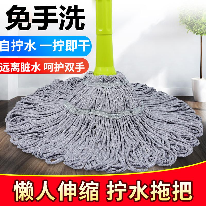 木丽拖把家用自拧水旋转拖把普通拖把免手洗墩布懒人挤水可伸缩杆