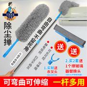 木丽鸡毛掸子不掉毛除尘掸鸡毛掸子家用打扫卫生工具扫灰床底屋顶
