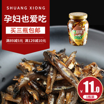 Shuangxiong sardine Aberdeen instant small silver fish dried fish canned 180g tide Shantou specialty clove fish preserved seafood dry goods