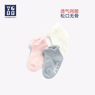 英格贝贝夏季婴儿袜子0-3-6-12个月宝宝鞋袜薄款幼儿袜子男女童袜