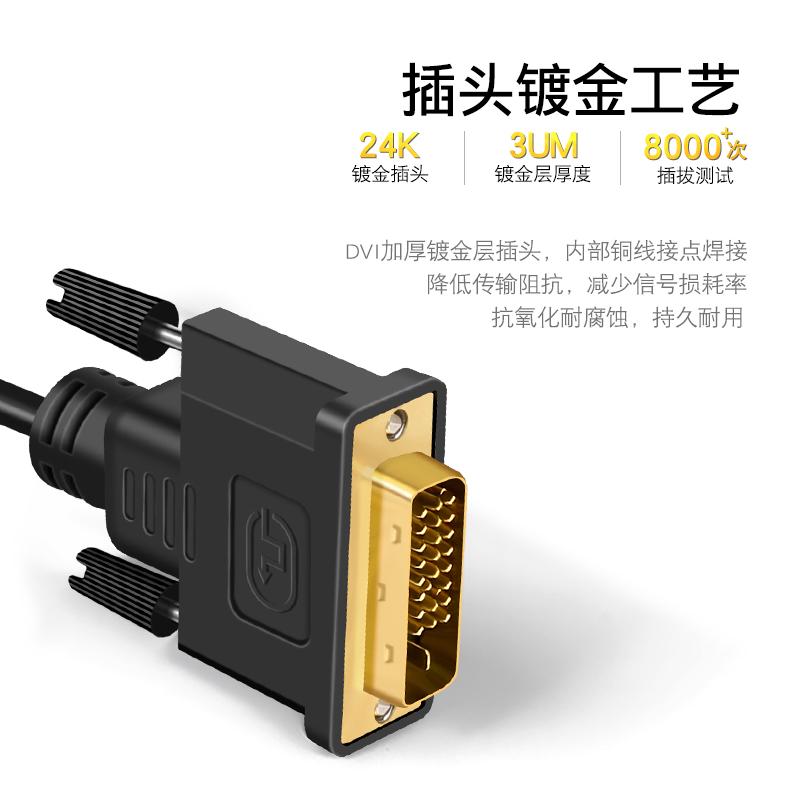誉拓dvi转vga转接头24+1转换器dvi-d转vda高清vja连接线1080P显示器屏链接显卡vgi带芯片to台式电脑主机接头