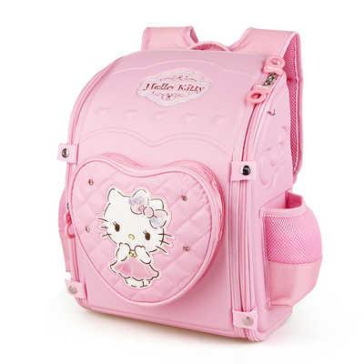 hellokitty小学生书包女公主1-6年级减负护脊双肩背包儿童书包