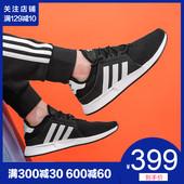 简版NMD休闲鞋 CQ2405 CQ2407 三叶草男鞋 adidas阿迪达斯19新品