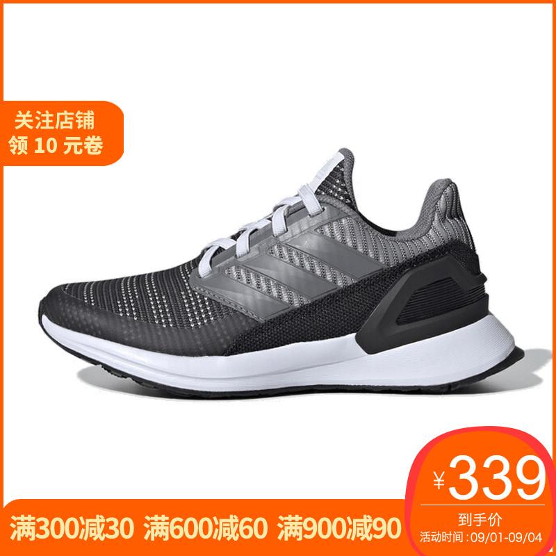 adidas阿迪达斯19秋季新品男女小童鞋Rapidarun儿童跑步鞋 G27309
