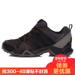 adidas阿迪达斯男鞋越野跑鞋17冬季新品运动户外鞋BB1987
