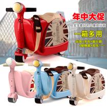 摩托车儿童旅行箱宝宝多功能行李箱男女孩登机箱拉杆箱可骑可坐