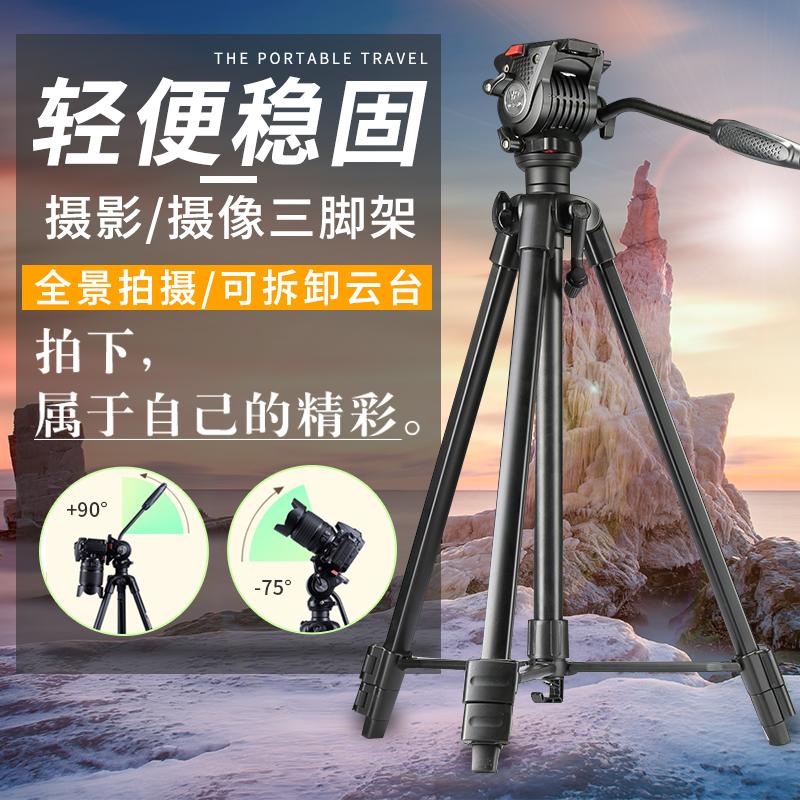 摄影视频录像伟峰WF-3302DV拍照液压云台