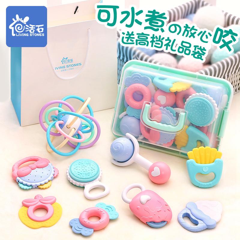 新生婴儿玩具摇铃手抓可咬3-6-12个月8幼儿益智4男宝宝女孩0-1岁