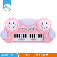 Children's keyboard multi-function baby early education music toy small piano 0-1-3 years old girl infant puzzle 2