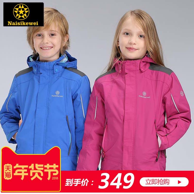 儿童冲锋衣男女三合一 冬季保暖羽绒内胆防水两件套可拆卸登山服